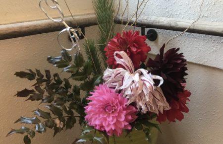 湯ノ島温泉浴場 生け花