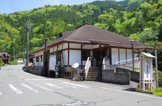 湯ノ島温泉浴場