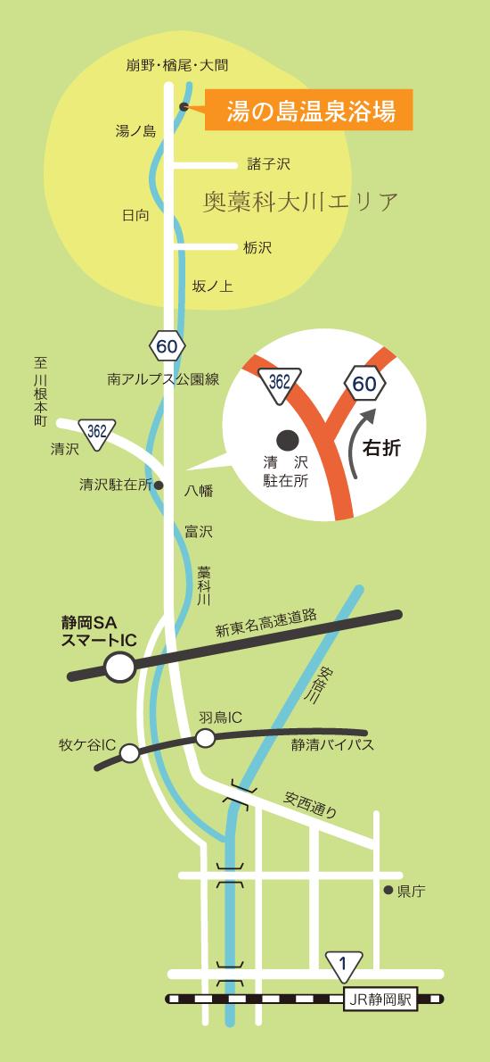 湯の島温泉浴場へのアクセスマップ